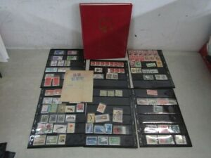 Nystamps PR China old stamp collection stock book with better