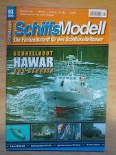 modello di nave no. 03/2013
