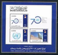 Brunei 2015 70th Anniversary of U.N. 3v MS MNH