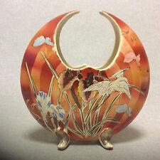 Japon vase lune de Kyoto fin XIXe Nippon