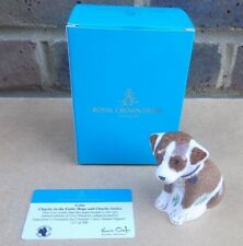 ROYAL CROWN DERBY Colin the Puppy Paperweight (Gold Stopper)