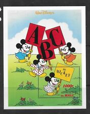 HICK GIRL- MINT MALI SOUVENIR SHEET     DISNEY  MICKEY'S ABC DAY         A1