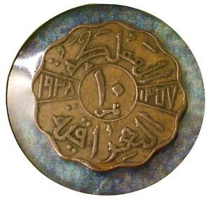 Iraq 10 Fils 1938-b King Ghazi, Bronze Coin Km# 105b.الملك غازي
