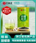 2021Fresh Tea CHINESE Bi Luo Chun Green Tea2021新茶上市中国艺福堂茶叶明前碧螺春浓香型250g 毛尖正宗春茶绿茶