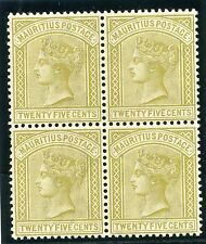 Mint Never Hinged/MNH Mauritian Stamp Blocks