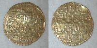 1778 Cairo Egypt Gold Islamic Coin Half Zeri Mahbub Ottoman Sultan Abdul Hamid I