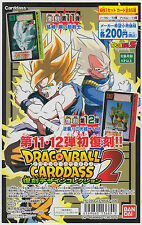 Dragon Ball Carddass Reprinted 2 from Part 11 & 12 Vending Machine Ad Paper POP