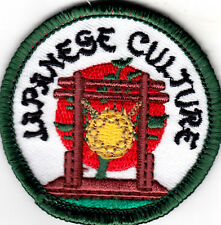 """""""JAPANESE CULTURE"""" PATCH  - Iron On Embroidered Applique - JAPAN  - TRADITIONS"""