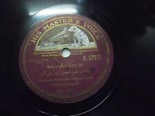EASTERN FRONTIER RIFLES  INSTRUMENTAL BAND N 87511 RARE 78 RPM RECORD EX