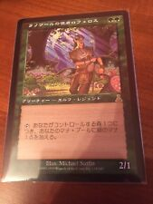 Rofellos, Llanowar Emissary ~ NM ~ Japanese ~ Urza's Destiny ~ MTG ~ Magic