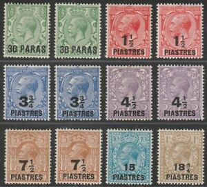 British Levant 1921 King George V Surcharge Set with Shades Mint SG41-47
