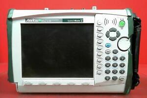 Anritsu MS2721B Spectrum Master 9 kHz to 7.1 GHz 1020067