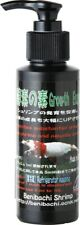 BENIBACHI GROWTH ENZYME  Supplement Plant and Shrimp Crystal Red Cherry Taiwan