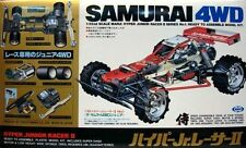 MARUI VINTAGE MINI 4WD SAMURAI BUGGY Hyper Junior Racer II JAPAN MADE N/TAMIYA