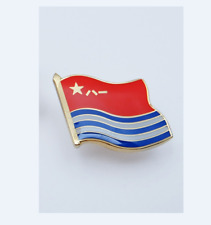 China PLA Navy Military Flag Metal Badge