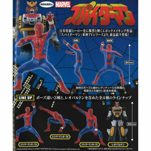 Spider-Man Japanese TOEI TV Series Mini Figure Collection - Complete Set of 4