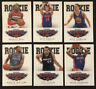 2012-13 Panini Marquee Basketball White Acetate Rookie RC Cards Lot You Pick