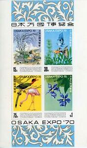 Singapore 1970 World Fair, Osaka Miniature Sheet MNH SG MS132, Cat £24