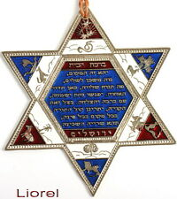 Star of David Israel 12 Tribes,Jerusalem Jewish Home Blessing, Judaica of Israel