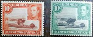 1940s King George VI - Lake Naivasha Set KUT MNH 10c Uganda Kenya Tanganyika