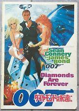 Dossier de Presse DIAMANTS SONT ETERNELS Diamonds are Forever CONNERY James Bond