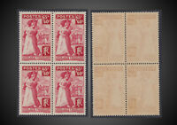 1938 FRANCE French repatriated from Spain HELP TAX   MNH BLOCK 4 SCT.B75 Y.401