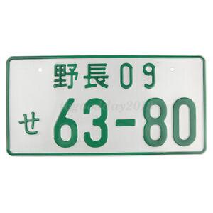 Universal Random Number Japanese Car License Plate Aluminum Tag For Honda Toyota