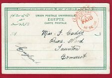 More details for port said egypt pc red london e c paid 1905 hooded circle postmark al414