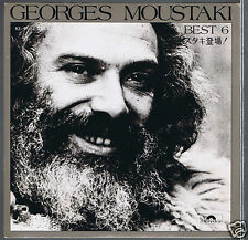 45 RPM SP JAPAN GEORGES MOUSTAKI  BEST 6