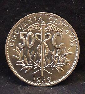 1939 Bolivia 50 centavos, 1-year type, bright UNC/BU, KM-182 (BO11)         /N59