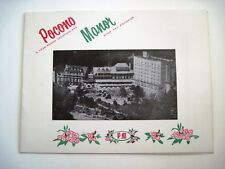 "Vintage B&W Photo In a Souvenir Frame From ""Pocono Manor"" w/ Pic of Hotel*"