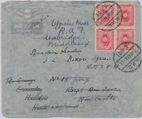 GB 1940 King Fuad 10 M (block of four - reduced soldiers airmail postage rate)