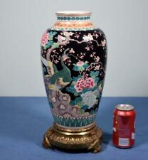"""*14"""" Tall Vintage Hand Painted Chinese Vase with Bronze Base"""