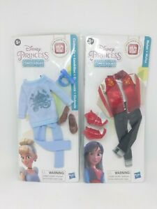 2 Ralph Wrecks the Internet Princess Comfy Squad Outfits Cinderella Mulan New!