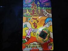 The discovery in the forest! Tamagotchi yellow