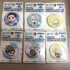 Yuri!!! On Ice Can Badge Set of 6 Not for Sale Rare! Japan Family Mart New F/S