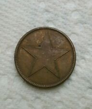 Civil War Store Card Token C. R. and Star +3 other tokens