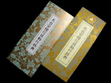 Tendai Buddhism - Buddhist Sutra Book (regular size) - The daily task