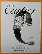 Magazine Print Ad 1997 Cartier Tank Americaine Watch