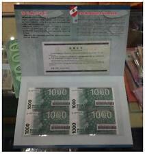 Lebanon 1000 Livres 4in1 Uncut  黎巴嫩 1000镑 4连体钞