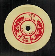 Bhutan #152E Phonograph Vinyl Record Stamp 1973 MNH