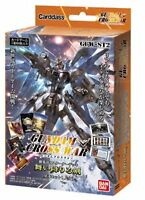 Bandai Carddass Gcw-St2 Gundam Cross War Trading Card Game The Sword Float F/S