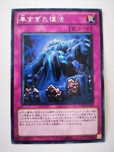 YU-GI-OH carte card japanese japan Konami Revival of the Immortals - EXP3-JP020