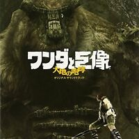 Shadow of the Colossus: Roar of the Earth