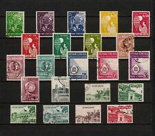 (YYAZ 394) Vietnam 1958 USED