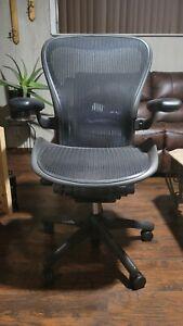 Herman Miller Aeron Chair - Size C- Fully Adjustable