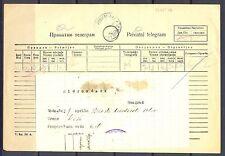 GERMANY OCCUPATION YUGOSLAVIA WW II TELEGRAM  1942 - NEU BETCHE -