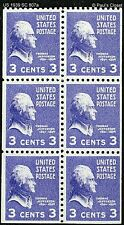 US Jefferson 3 ¢ Livret Volet De 6 Neuf sans Charnière Original Gum Sc 807a VF /