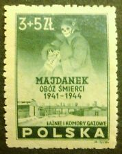 POLAND STAMPS MNH 3Fi403 ScB45 Mi436 -Concentration Camp Majdanek,1946,Holocaust
