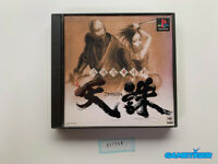 TENCHU PS1 Sony Playstation JAPAN Ref:311748